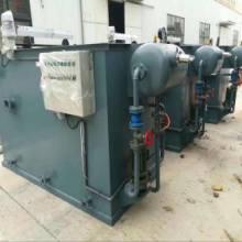 果脯加工食品厂污水处理设备