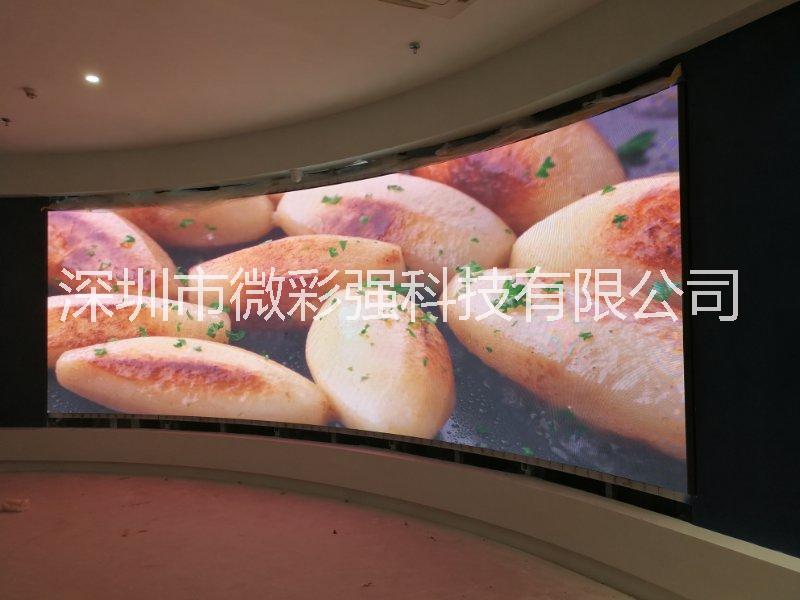 室内led广告屏led广告