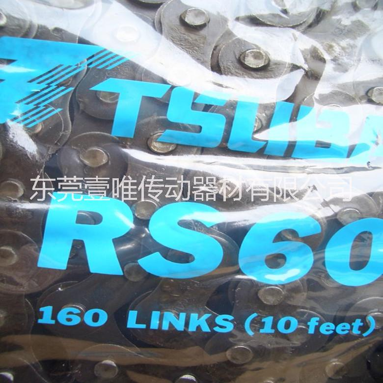 TSUBAKI椿本链条RS60-1传动链6分单排滚子链日本原装制造