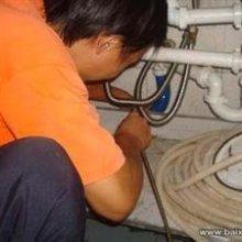 黄浦区电路故障维修_上海黄浦区电路维修 安装线路 检修线路 插座灯具维修批发
