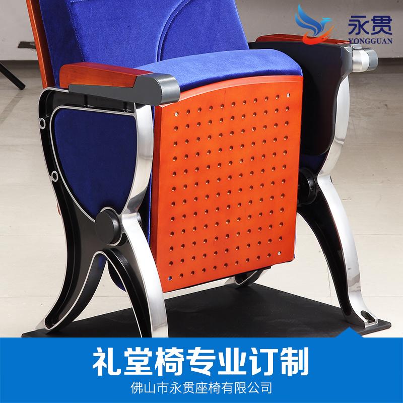 太原环保礼堂排椅厂家,太原环保礼堂椅子批发商,太原高档礼堂椅厂家直销