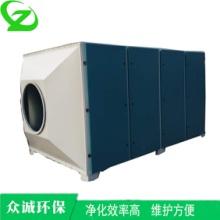 活性炭漆雾处理箱喷漆废气处理设备批发