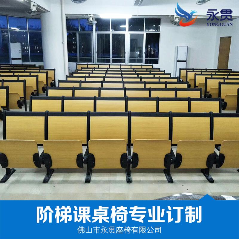深圳铝合金课桌椅生产厂家,深圳铝合金课桌椅厂家直销,深圳铝合金课桌椅厂家订制