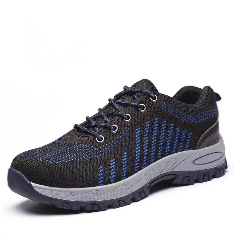 安全鞋生产厂家,合肥安全鞋生产厂 防砸防刺穿安全鞋