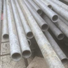 热销不锈钢管 工业不锈钢无缝管 不锈钢工业管
