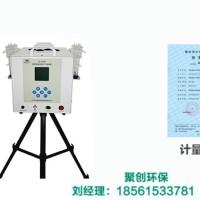 JC-2021型 24小时恒温自动连续采样器品牌