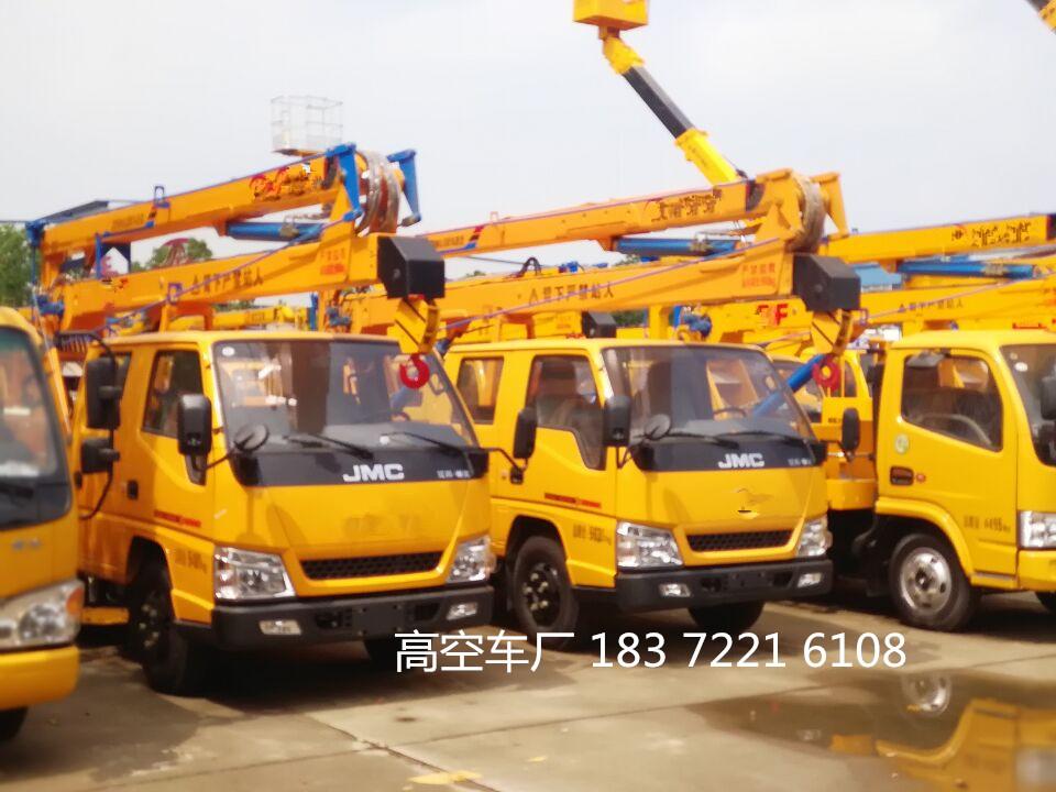 路灯维修用18米高空作业车,举升高空车