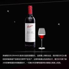 深圳红酒生产厂家,深圳红酒批发价格,深圳红酒优质供应商批发