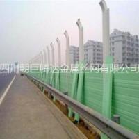 广安声屏障厂家、广安道路声屏障、广安透明板声屏障、广安降噪声屏障、隔声屏障