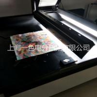 国画扫描,油画扫描,国画打印