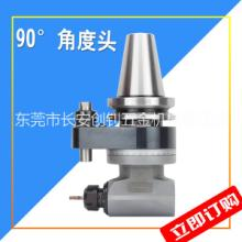 SIRIUS角度铣头供应商-BT40角度 BT50加工中心角度头 CNC角度铣头 90度角度头  SIRIUS角度铣头批发