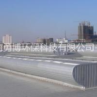 上海工业厂房通风换气设备中脊气楼