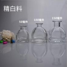 蒙古包香水瓶 玻璃瓶  香水瓶厂家
