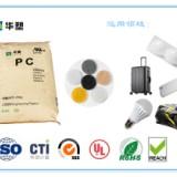 广东改性塑料 广东工程塑料 广东通用塑料 广东改性塑料 ,广东工程塑料