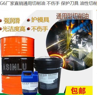 东莞铝箔餐盒专业冲压油