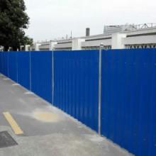 彩钢铁皮围挡肇庆市政工程围蔽护栏 施工安全彩钢铁皮围挡 江门围挡厂家现货供应图片
