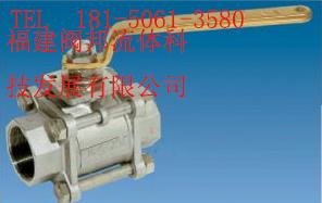 ADLER FF2系列组合球阀原装进口质量保证