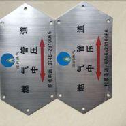 不锈钢地面标牌、不锈钢扣标牌厂家图片