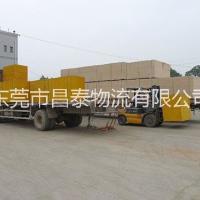 东莞至河北专线物流 零担货物运输 搬厂 搬家 摩托车托运 国内物流