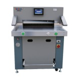 印后液压切纸机 D520B