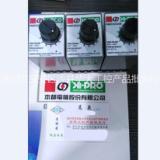 全新原装HI-PRO HMD3204W本都调速器