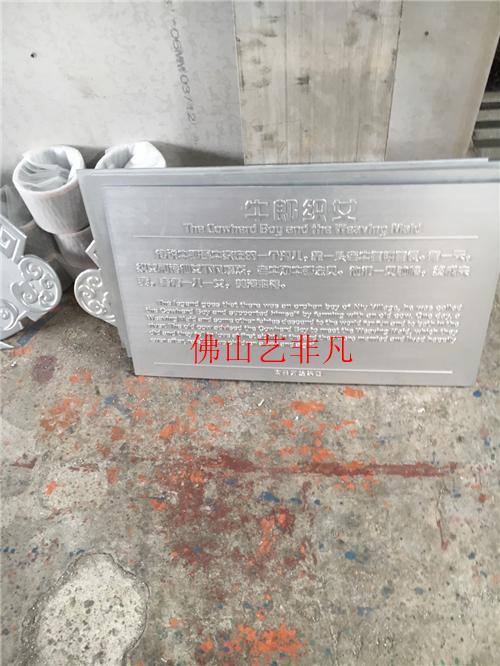 巴中供应铝板浮雕浮雕壁画激光雕刻大型壁画