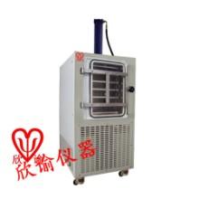 深冷冻干机-120度超低温冰冷冻干燥机有机溶液冻干设备真空冷冻干燥机价格批发