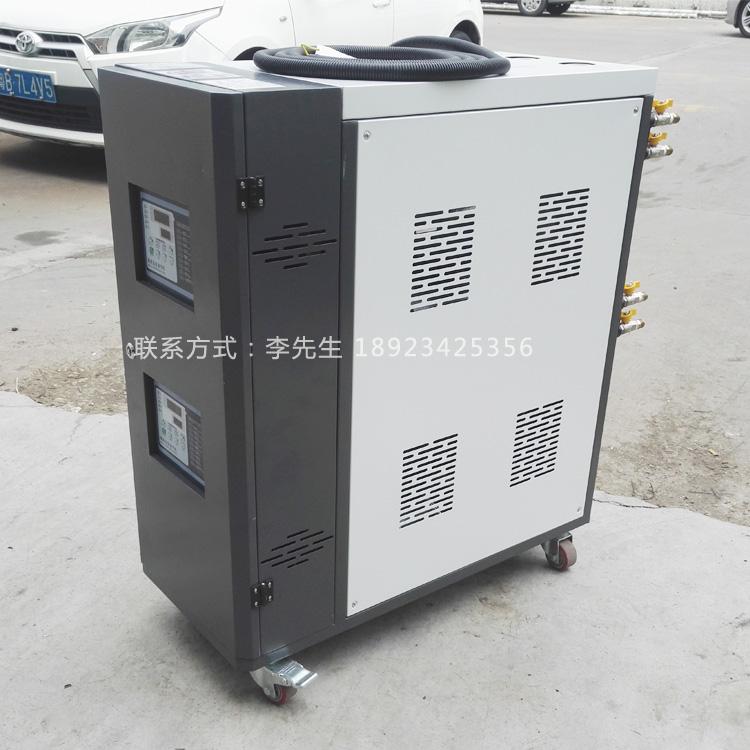双模水温机是一款两台模温机合并为一台的节约体积设计