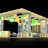 食品饮料展会3D模型图  广州食品饮料展览 琶洲展位搭建