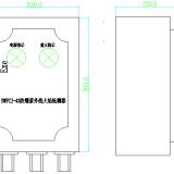BWFZJ-43防爆紫外线监测监测器 产品质量好 全国包邮  BWFZJ-43防爆紫外线监测