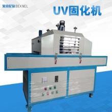 UV油墨固化机 紫外线uv光固机 喷涂流水线uv机厂家直销
