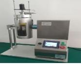 湖南普柯特公司直供PKT200-SD自动摇瓶式啤酒饮料二氧化碳测定仪