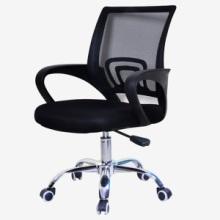 电脑椅网布现代简约办公椅弓形职员椅员工椅家用升降转椅凳子特价 电脑椅家用懒人办公椅升降转椅职员现代简约座椅人体工学靠背椅批发
