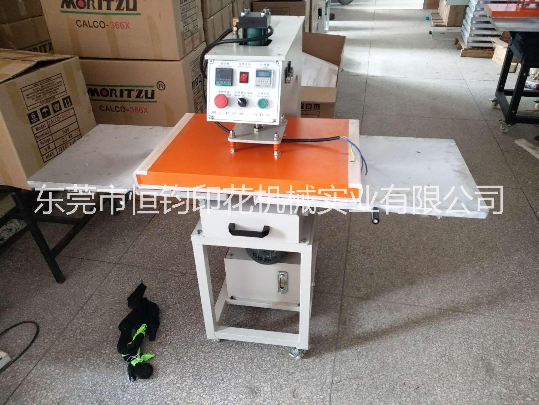 厂家直销液压双工位烫画机50*70, 恒钧液压双工位热转印机50*70