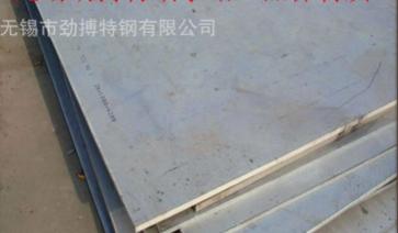 304L不锈钢钢板 304L不锈钢钢板报价 304L不锈钢钢板电话 304L不锈钢钢板批发 304L不锈钢钢板供应商
