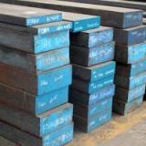 深圳塑胶磨具钢供货商
