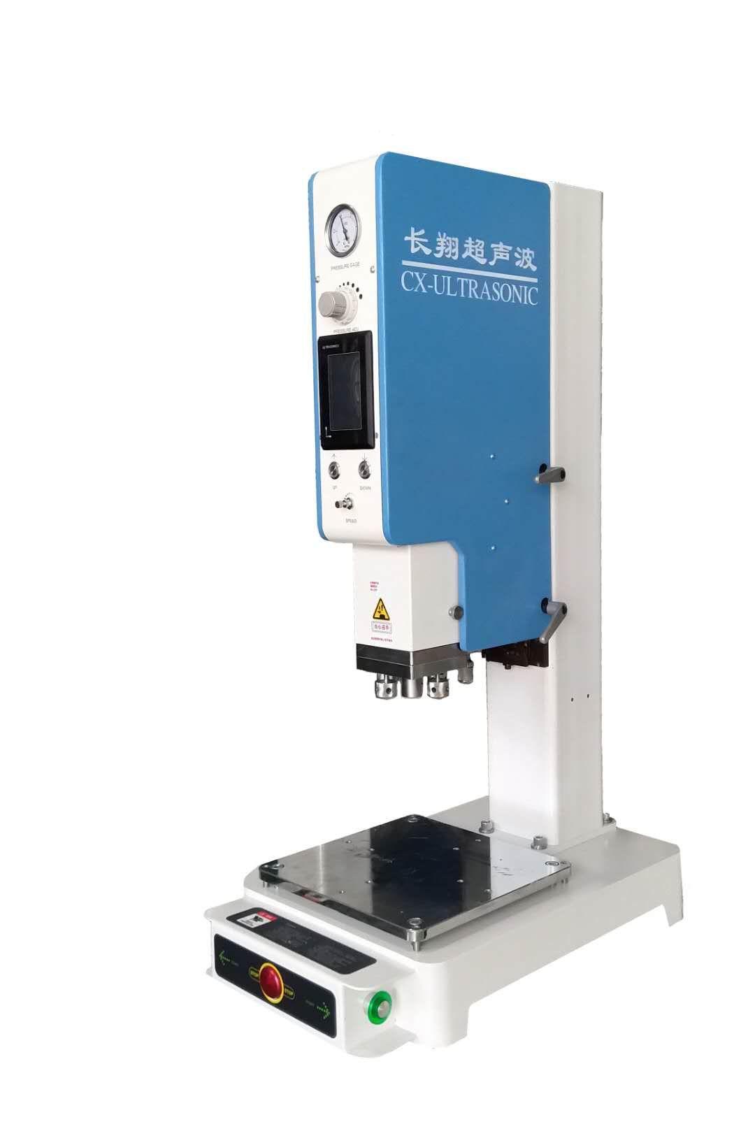 供应2018款超音波焊接机-超音波自动追频焊接机厂家