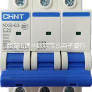 NXB-63 3P C20图片
