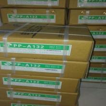 回收大量积压电焊条