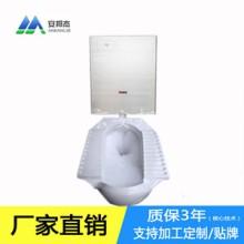 供应环保厕所发泡便器