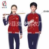 初中学生春秋校服休闲运动服两件套