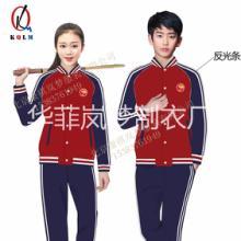 初中学生春秋校服休闲运动服两件套批发