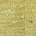 玄武外墙岩棉板厂家图片