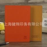 厂家定制创意绑带旅行本,复古手账本,学生日记本,随身笔记本批发