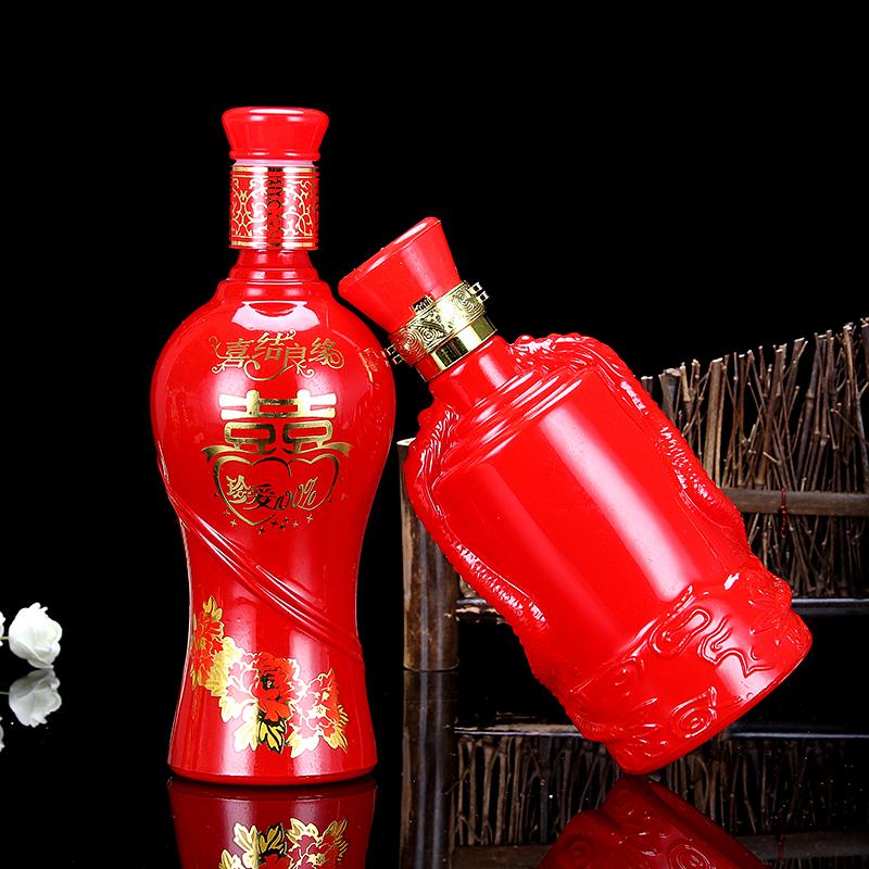 结婚专用酒瓶盒喜酒瓶婚宴玻璃瓶喜宴酒瓶喜酒瓶