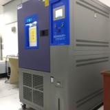 电工新濠天地网上赌场产品湿热测试仪
