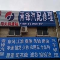 许昌广告灯箱制作多少钱一平方