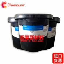 美国杜邦特氟龙532g-5011/PFA/超平滑/高静电/陶瓷粉末/氟涂料漆图片