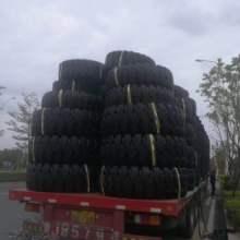 大量供应风神轮胎  价格产品质量保证  风神轮胎 轮胎热销批发