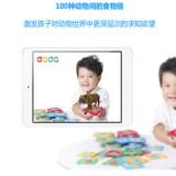 幼儿园互动器材_幼儿互动玩具_ 儿童智能互动玩具